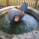 玉造温泉の化粧水2