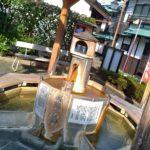 三朝温泉 薬師の湯