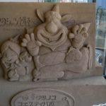 鳥取砂丘 砂像1