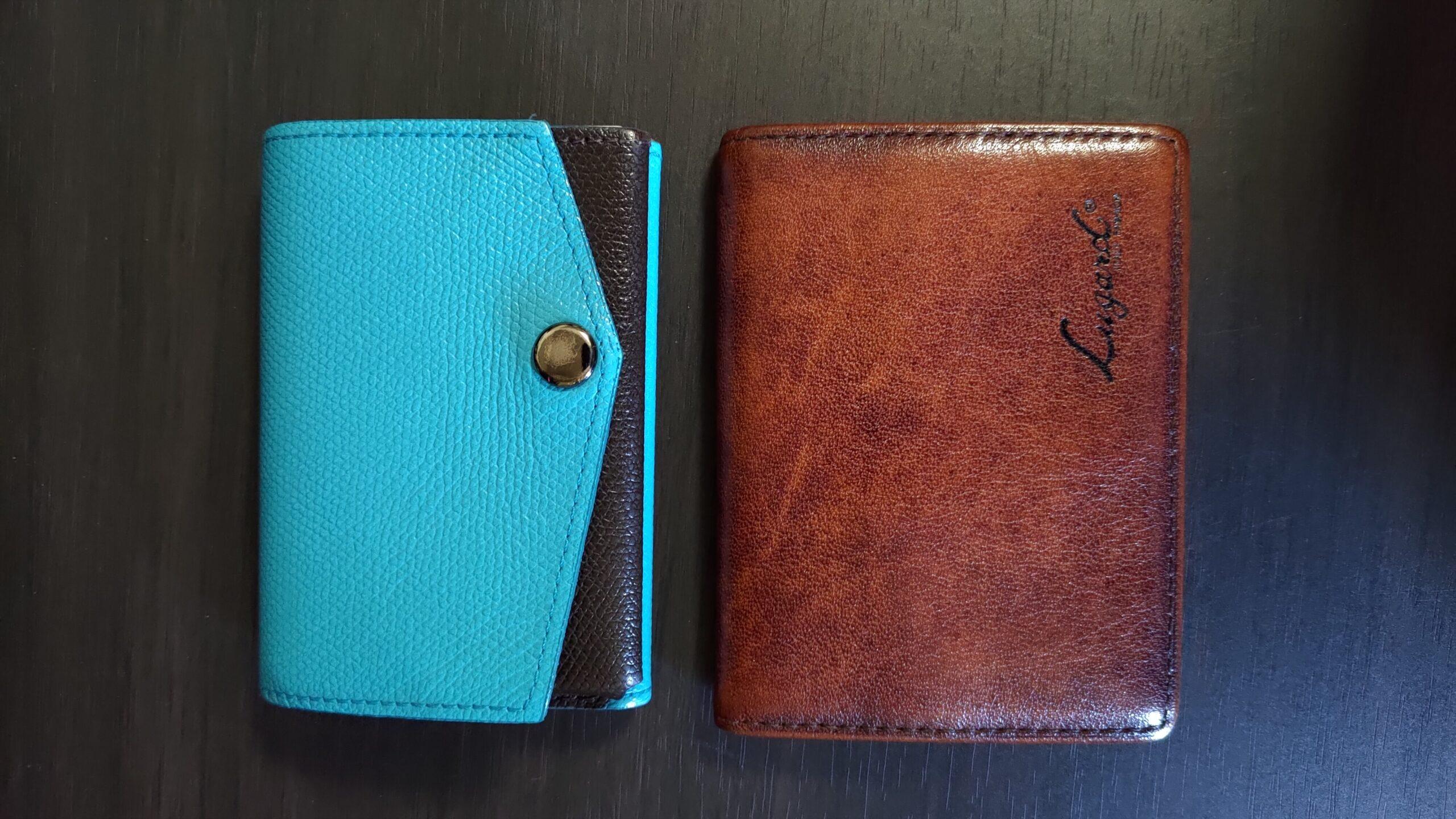 小さい財布 vs G-3b