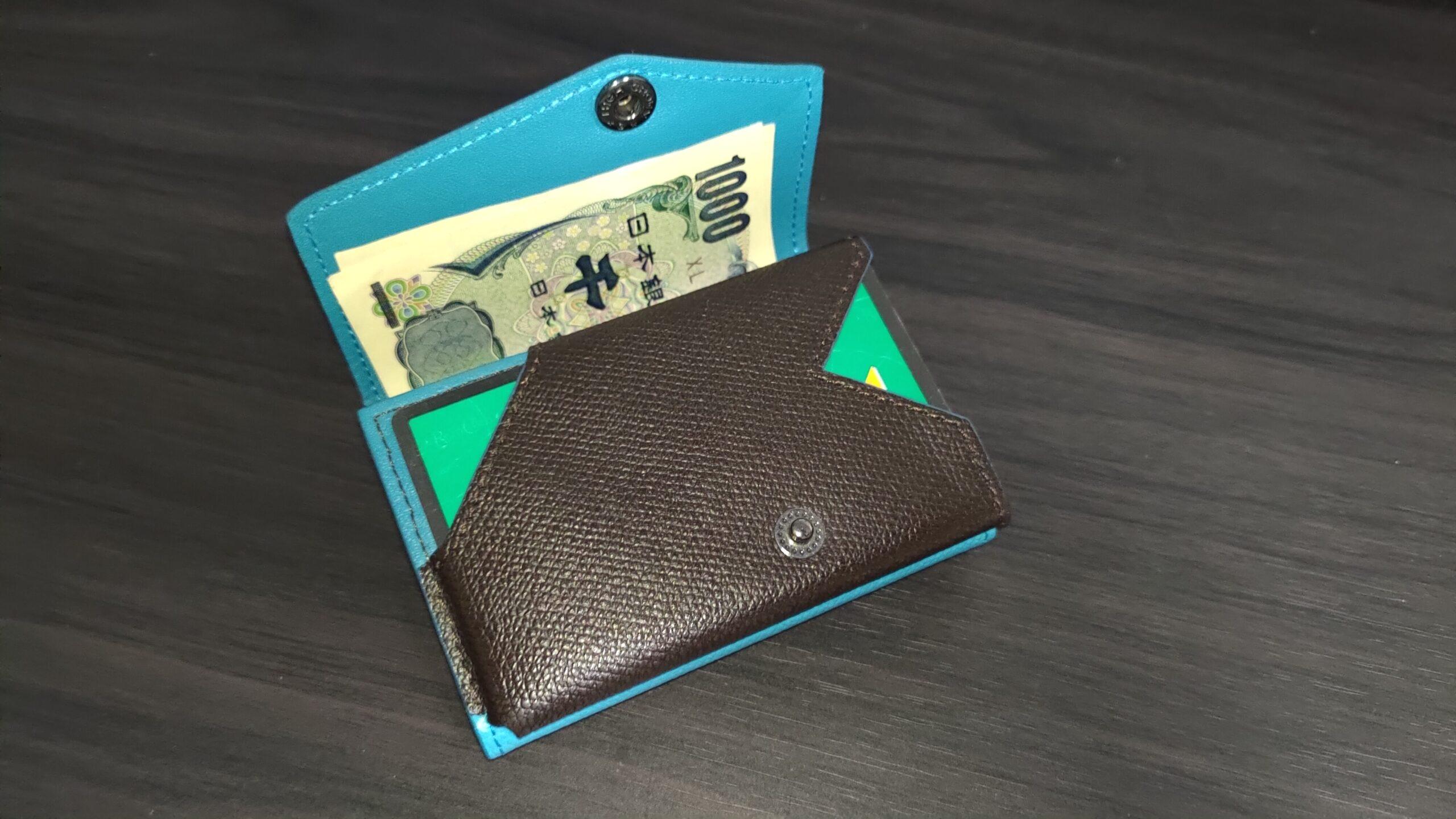 小さい財布2