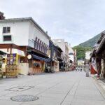 琴平温泉街